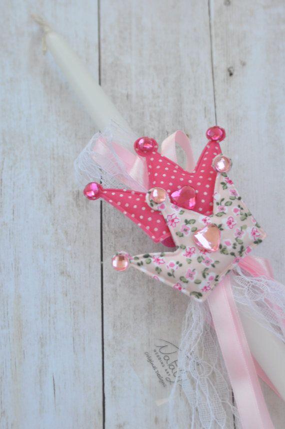 Greek Easter candle 3aster lambada Girl Gift 2 Crowns hair elastics Orthodox Easter candle Pascha lambatha by NatalysWeddingArt