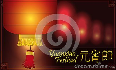 Banner with traditional Chinese lanterns lighting up a night of Yuanxiao Festival written in traditional Chinese.