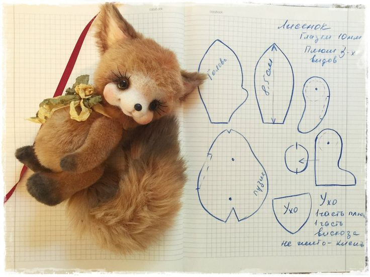 Free Plush #Fox Pattern