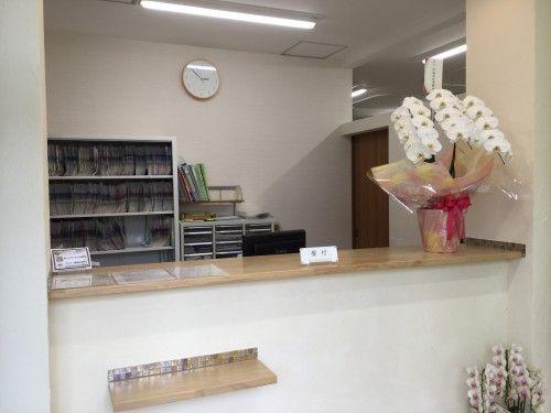 ぎっくり腰、慢性腰痛の治療は 愛知県日進市のあいメディカル治療院・整骨院にお任せください(^-^) マッサージ、鍼灸、整体、電気治療などから今の状態に最適な治療を行います。