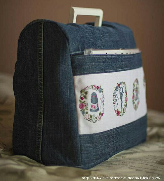 Jeans cover for sewing machine