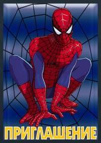 Приглашение на день рождения в «Человек-паук»