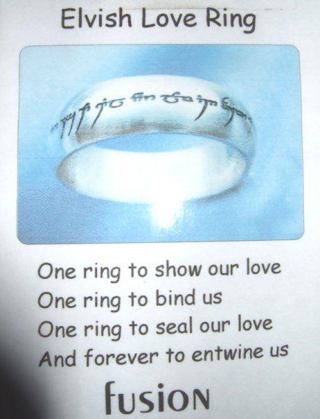 Elvish Love Ring!!!! OH MY GOODNESS!!!! ULTIMATE NERD RING!