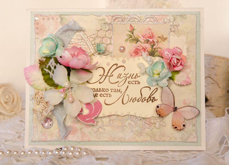 http://yulyagolos.blogspot.ru/