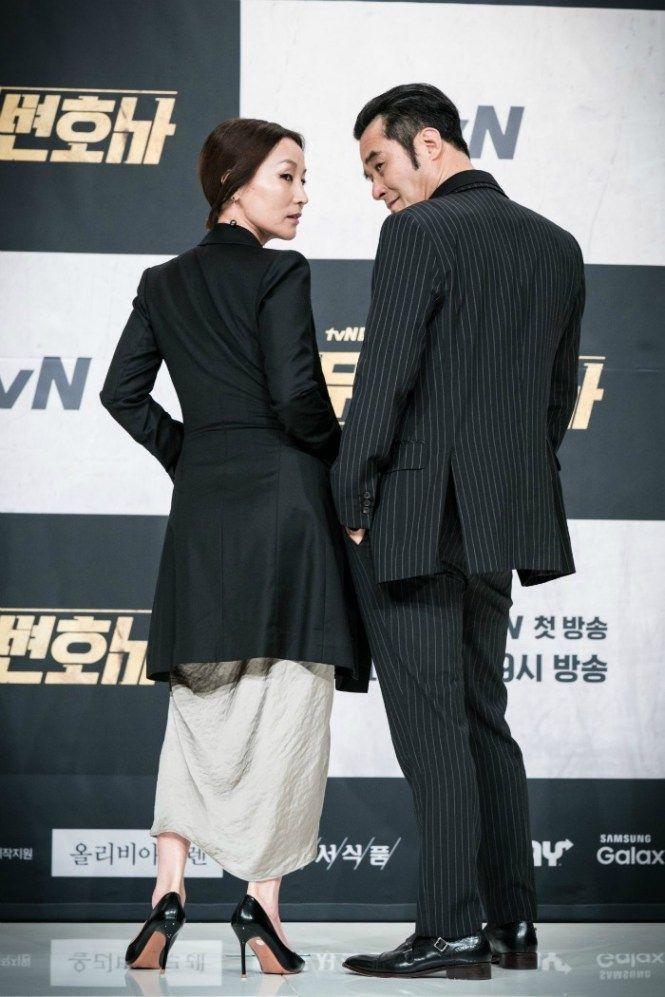 Lee joon gi seo ye ji dating