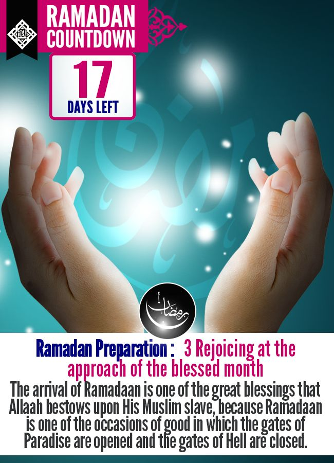 #RamadanPrep  Arrival of Ramadan is one of the great blessings that Allah bestows upon His Muslim slave #IOURamadan #Ramadan