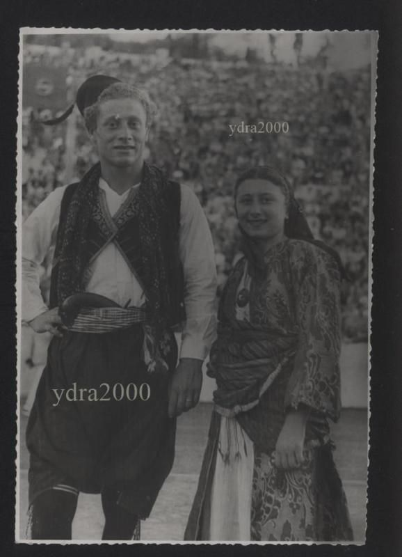 GREECE RHODES RHODOS RODI LIBERATION CELEBRATION FOLK DRESS ORIGINAL PHOTO 1947