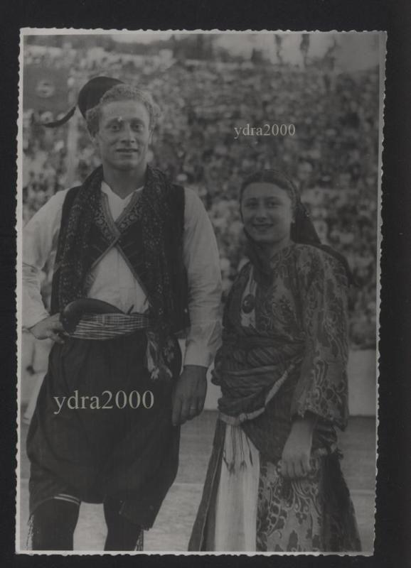 GREECE RHODES RHODOS RODI LIBERATION CELEBRATION FOLK DRESS ORIGINAL PHOTO 1947