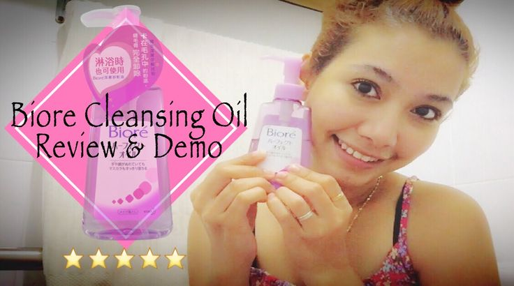 Biore Cleansing Oil Review & Demo   IkinMan
