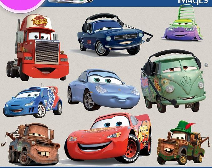 Cars Clipart High Resolution Disney Cars Images Cars Etsy With