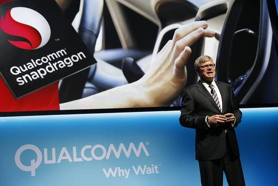 Qualcomm announced a cellular chip that can transmit a billion bits of data a second, hoping to bring mobile users speed comparable to today's most advanced wired services.