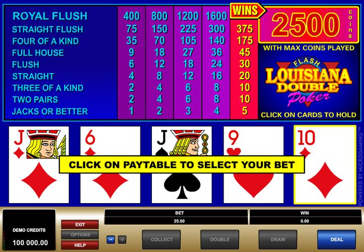This free Louisiana Double video poker game needs Jacks or Better to open, and it is played with 53 cards.  http://www.gamesandcasino.com/casino-games/louisiana-double.htm  #poker #videopoker #gaming