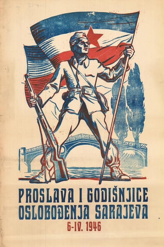 Pin On Yugoslavia Flag Star