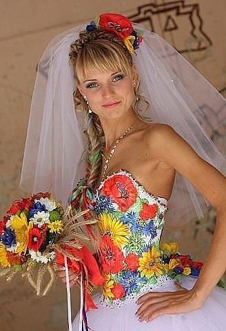 modern Ukrainian bride