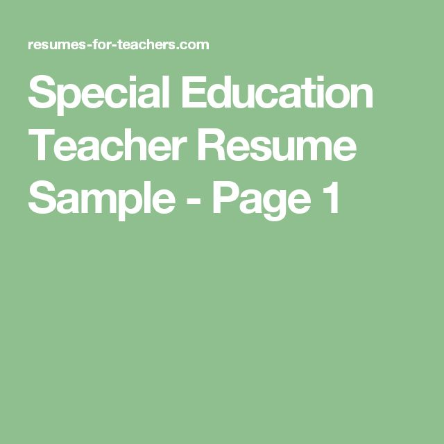 Special Education Teacher Resume Sample - Page 1