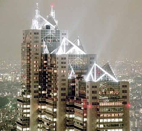 Shinjuku Park Tower, 1994, Tokyo, Kenzo Tange