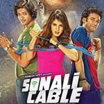 SongsPk >> Sonali Cable - 2014 Songs - Download Bollywood / Indian Movie Songs
