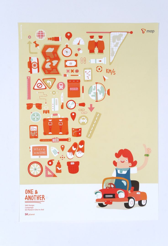 #Design #OneNAnother #SKplanet #Goods #Poster #Tmap #InchulCha