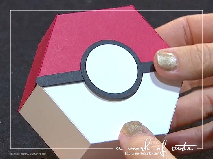 2017 Stampin' Up Occasions Sneak Peek: Pokeball Treat Box made from the Window Box Thinlits Dies
