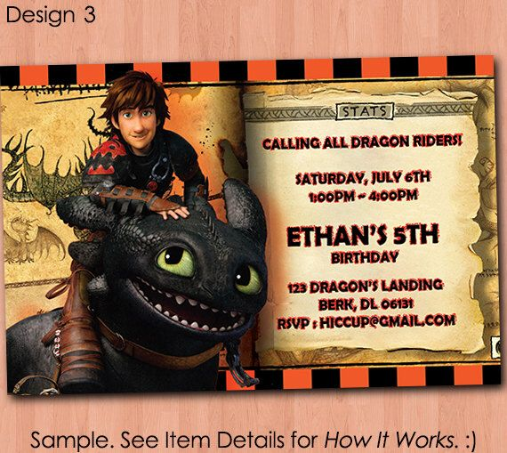 How To Train Your Dragon Birthday Invitation - Printable Invitation - How To Train Your Dragon Invitation - Birthday Party Ideas Toothless by PaperCarousel on Etsy https://www.etsy.com/listing/201401352/how-to-train-your-dragon-birthday