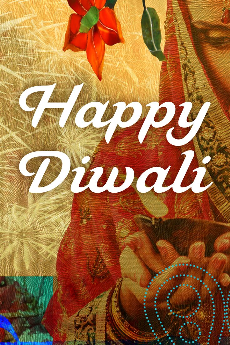 Wish a very Happy and Prosperous Diwali from Brar's-Bovaird!