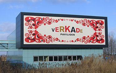 Zaans museum. In het lekkerste museum van Nederland, valt altijd iets te beleven. Het Verkade Paviljoen