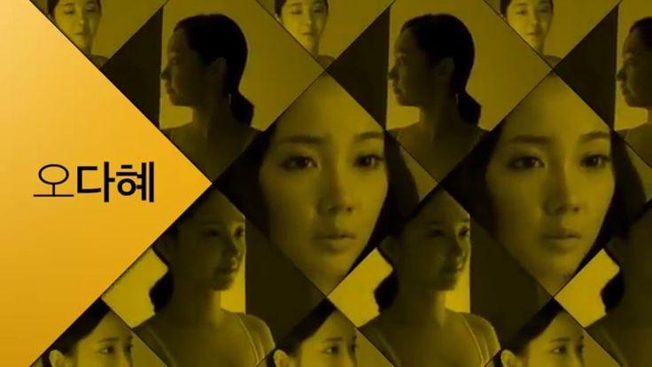 [WONJIN ULZZANG] Oh Da Hye - BTS Photosoot of Wonjin Plastic Surgery Korea