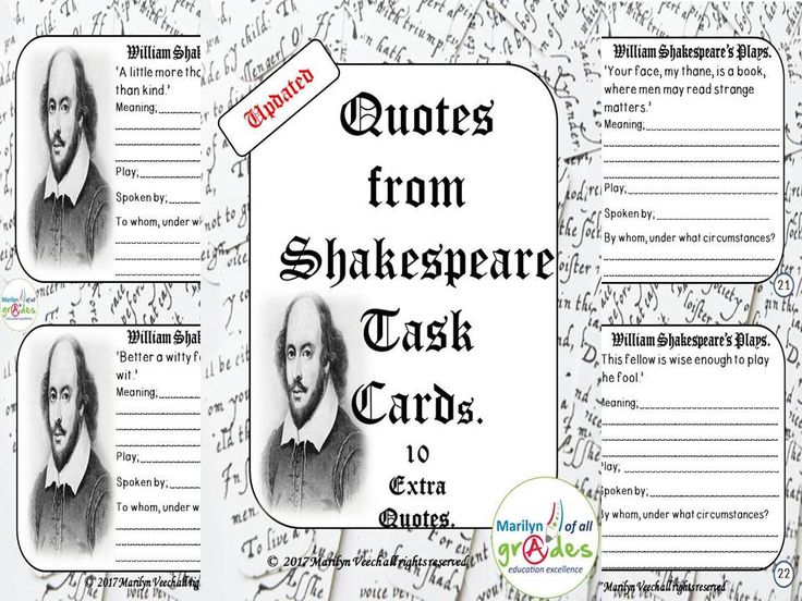 Quotes from Shakespeare Task Cards