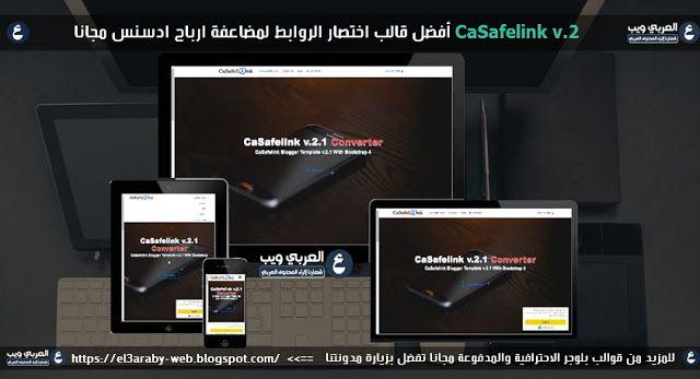 Casafelink V 2 أفضل قالب اختصار الروابط لمضاعفة ارباح ادسنس مجانا Lilo Desktop Screenshot Screenshots