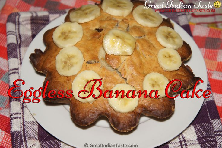 Everyone loves cake not Banana so why not we bake the cake with banana . Banana cake without egg is very easy and tasty and all ingredient can be available in our kitchen easily .   #thegreatindiantaste #cakerecipe #happynewyear  English Recipe : http://www.thegreatindiantaste.com/eggless-banana-cake/ Hindi Recipe : http://www.greatindiantaste.com/eggless-banana-cake/ Video : https://www.youtube.com/watch?v=TUSVtVKCtB8&list=PLjvihSH3UezvMJahY6KxFHD3hGWXQflwf&index=3