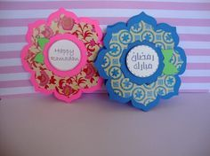 Crafty Hijabi can meet all your crafty needs! From greeting cards, invitations, banners, Eid and Ramadan cards...and much more!