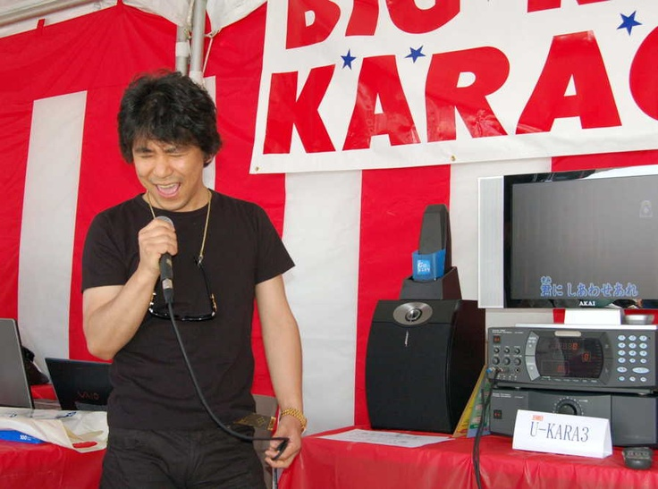 Torrance Cultural Arts Center(3330 Civic Centre Drive, Torrance, CA 90503)で開催されたBridge U.S.A. Japanese Summer Festival(第11回ブリッジUSA夏祭り)で,カラオケを歌いました(2006年7月9日).