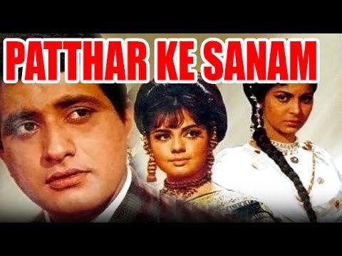 Free Patthar Ke Sanam 1967 | Full Movie | Manoj Kumar, Waheeda Rehman, Pran Watch Online watch on  https://www.free123movies.net/free-patthar-ke-sanam-1967-full-movie-manoj-kumar-waheeda-rehman-pran-watch-online/