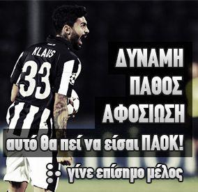 Η παρακάμερα του ΠΑΟΚ-Πανιώνιος | PAOK F.C. Official Website