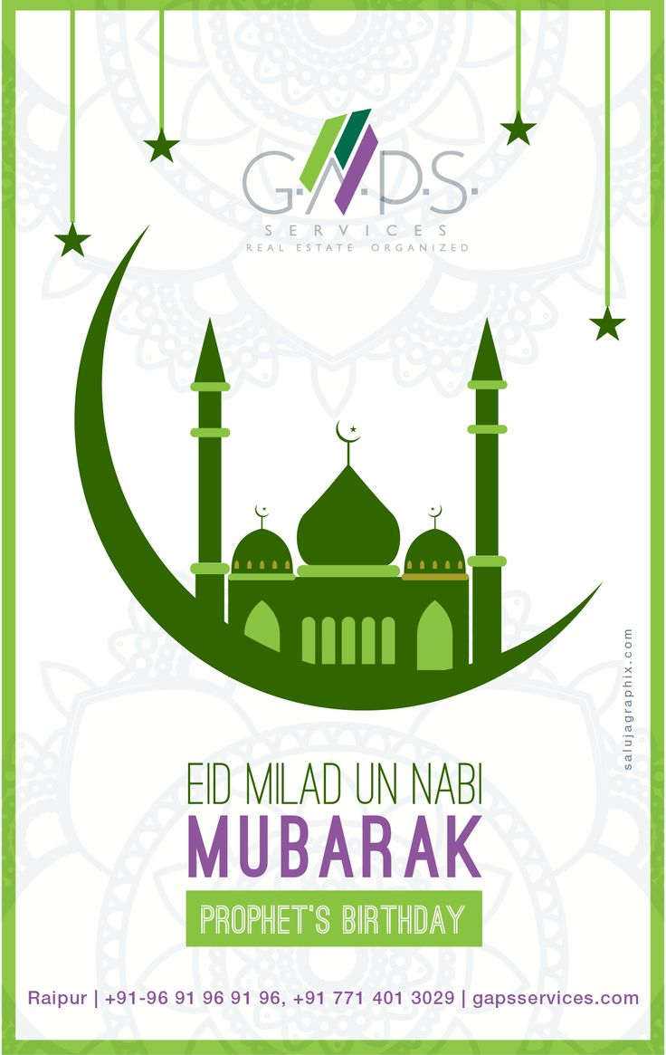 Of all the days to celebrate may this EID MILAD UN NABI outshines the rest..!!  Warm Greetings Of ‪#‎EID‬