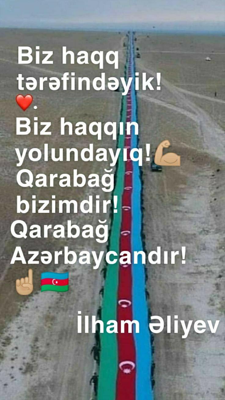 Qarabag Azərbaycandir Outdoor Decor Wind Sock Azerbaijan