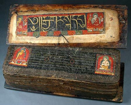 ancient Tibetan Buddhist text