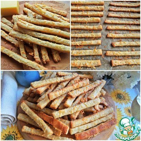 Сырные палочки от Донцовой - кулинарный рецепт