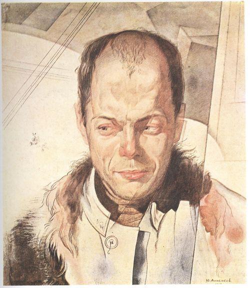 Юрий Анненков (1889 – 1974) Портрет Шкловского