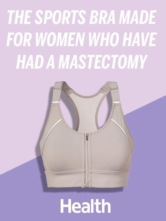 c152ab27d125f The  Empower  bra was designed with input from two-time breast cancer  survivor Kimberly Jewett