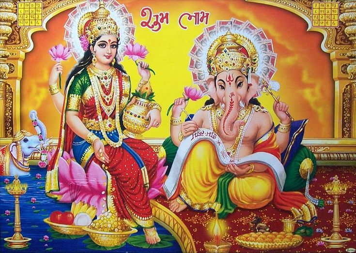 43 Best Laxmi Ganesh Wallpapers Images On Pinterest