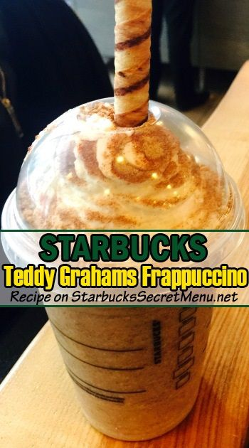 Try the new and improved Teddy Grahams Frappuccino available this summer only! ‪#‎StarbucksSecretMenu‬