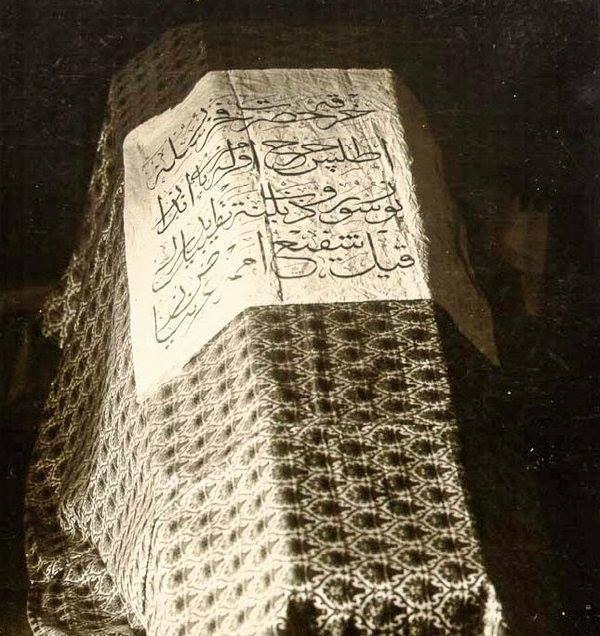 #SultanVahideddin #Naaşı