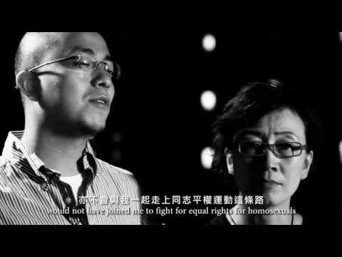 Meet the fab Billy Leung - Human Rights Advocate #PinkSeasonHK Volunteer