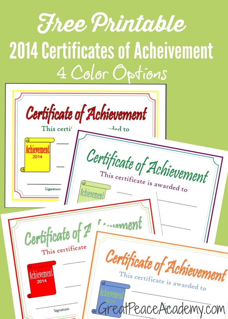 Free Printable 2014 Certificates of Achievement