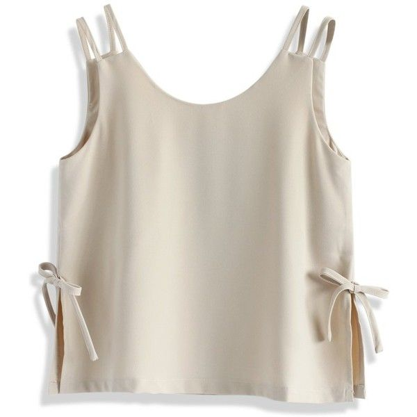 Chicwish Weekend Escape Cami Top in Nude (120 BRL) ❤ liked on Polyvore featuring tops, beige, brown cami, cami tank tops, camisole tank, brown tank top and cami tank