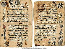 "The earliest Aramaic alphabet was based on the Phoenician alphabet. In time, Aramaic developed its distinctive ""square"" style. The ancient Israelites and other peoples of Canaan adopted this alphabet for writing their own languages. Thus, it is better known as the Hebrew alphabet today. This is the writing system used in Biblical Aramaic and other Jewish writing in Aramaic. The other main writing system used for Aramaic was developed by Christian communities: a cursive form known as the…"