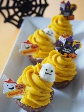 「【ハロウィン】かぼちゃのミニモンブランタルト」さおり | お菓子・パンのレシピや作り方【corecle*コレクル】 もっと見る