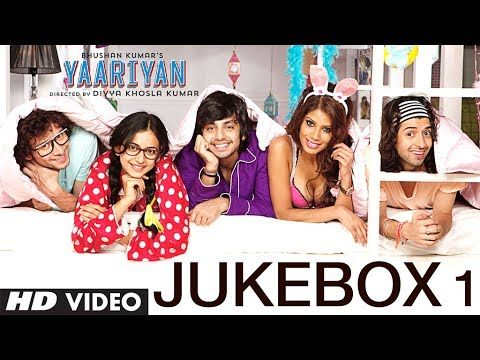 Juke Box 1