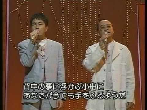 ▶ 俺たちの旅 (中村雅俊&小椋佳) - http://www.youtube.com/watch?v=ubw82mltDgc